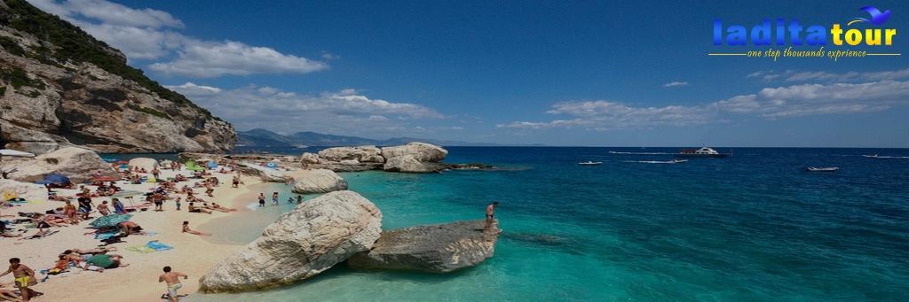 Paket Wisata Kepulauan Maluku
